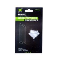 华为B199手机贴膜 华为手机保护膜 进口防刮高清磨砂钻石手机贴膜