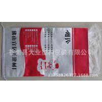 干粉砂浆包装袋 腻子粉塑料编织袋 建材填缝剂蛇皮袋 厂家定做