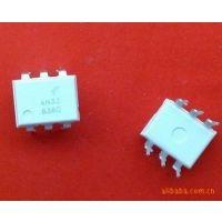 [电子元器件]供应 光耦 TLP521-1GB 进口东芝 大量现货 可售样品