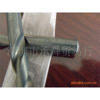 NACHI正规代理 NACHI钻头 高钴钻2.0MM不绣钢专用