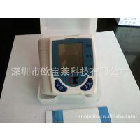 家用血压计,自动血压计,电子血压计,手腕式血压计