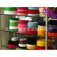 厂家供应常规织带,平纹包边带,人字纹织带,搬家带,背包带