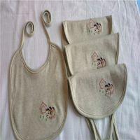 2015新款纯有机彩棉双层加厚婴幼儿围嘴 宝宝母婴用品吃饭围嘴