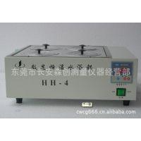 现货数显水煮测试仪,水浴锅,恒温水槽HH-2水煮仪,2孔式数显