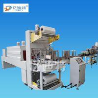 供应膜包机 自动袖口式膜包机 全自动膜包机厂家