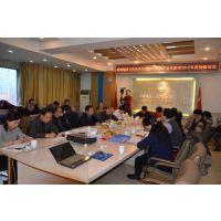 供应北京通州会议灯光,会议音响,会议桌椅板凳租赁,会议摄像