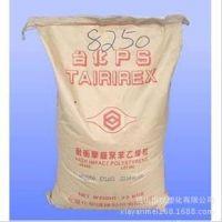 供应HIPS/台湾台化/HP8250标准产品