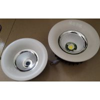 供应筒灯压铸配件,筒灯压铸配件批发,筒灯压铸外壳