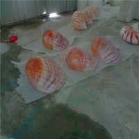 供应贝壳玻璃钢雕塑|贝壳钢雕塑工艺品|厂家订做贝壳雕塑