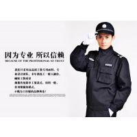 保安服订做丨保安服套装丨武汉物业制服