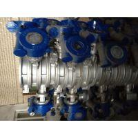 厂家供应D373W不锈钢对夹蝶阀 D373W-10P