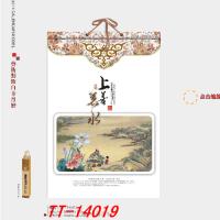 上海松彩印刷厂 无论是服务还是质量优先选择上海松彩
