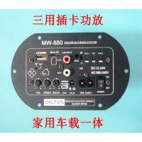 通用低音炮功放板12V24V220V功放大功率车载功放6-10寸音箱功放板