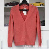 maximum 高级精品定制 休闲时尚开衫长袖羊毛衫