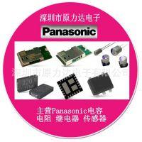 Panasonic松下全系列销售RP-SMKC08DA1RP-SMKC16DA1