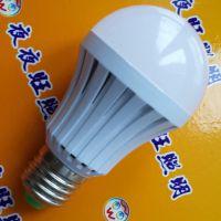 LED声光控灯 声控灯泡 楼梯感应灯 车库走廊楼梯过道灯 声控灯