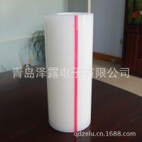 专业生产 930韩国保护膜 塑料保护膜【图 】