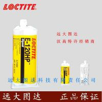 乐泰 Loctite E-120Hp 双组份室温固化环氧 50 ml