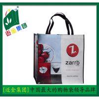 厂家生产定做 精美手提彩印PP编织料礼品袋 按需印刷,免费设计