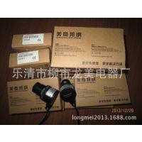 全新进口 确保质量 高频率 BANNER/邦纳光电开关 PBCT46UM7/16HX