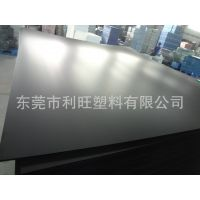 东莞厂家供应PP中空板材 塑料板5MM