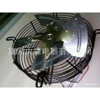 供应120W冷干机风机 180W干燥机风机电机/冷却器风机/轴流风机