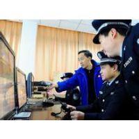 供应视频联网报警平台 联网报警器 带微信报警