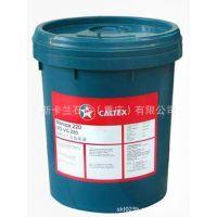 供应加德士二硫化钼极压润滑脂EP2 简称黄油