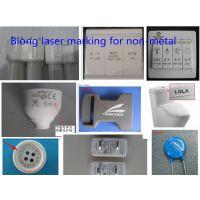 供应LED天花灯面板灯专用光纤激光打标机加工