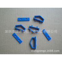 供应全新生产高质塑料按扣挂钩 PP塑胶勾子 包装袋钩子 挂勾定做