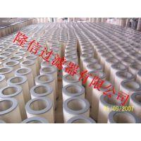K3290抗防静电喷塑除尘滤芯 PTFE覆膜滤芯