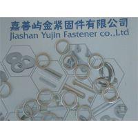 DIN7603 D6*10*1.5铝垫圈密封垫圈卡勒屿金销售表面本色100只/包