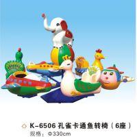 深圳***权威的玩具新佳豪电动碰碰车、卡丁车碰碰车大量批售