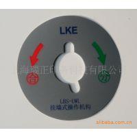 提供机器外膜、表盘、仪器仪表、外箱、内件丝网印刷加工