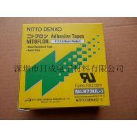 日东NO.973UL-S铁氟龙电工胶带耐高温耐磨损胶布规格50MM*L10M