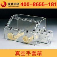 防尘玻璃箱密封防尘玻璃箱隔离防尘玻璃 隔灰尘玻璃手套箱