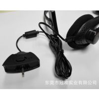 生产 PS4耳机线厂家