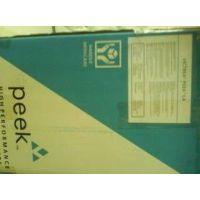 原装进口 PEEK/美国苏威/AV-651 BK/耐高温/耐摩擦性能/机械性能