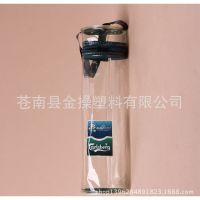 厂家供应 塑料包装袋 PVC包装袋 塑料薄膜袋