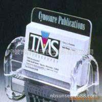 亚克力名片盒 商务名片盒 桌面名片收纳盒 透明有机玻璃名信片盒
