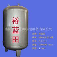 厂家直销2T4个厚全自动无塔供水设备 食品级内防腐处理质量保证