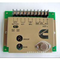 康明斯ESD5550发电机自动调速器GAC调速器ESD5550