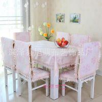 厂家直销 韩版新款家用布艺餐桌椅套 防滑桌椅垫 桌子布 特价批发