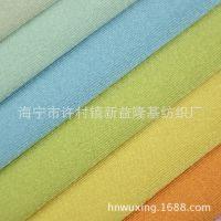 纯色 全涤 有光仿真丝 平布沙发布 经编布料 光滑平整