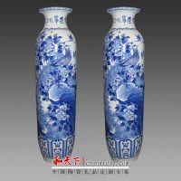 陶瓷落地大花瓶?连年有余1米花瓶 家居客厅时尚装饰 和艺陶瓷