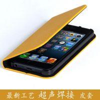 供应iphone5s手机套 iphone5s手机保护套 iphone5s手机皮套简约风格