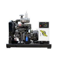 供应15KW开架柴油发电机组配数码面板
