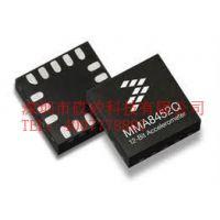 供应MMA8452QR1加速度传感器,Freescale 原装正品