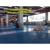 供应宁波洗车玻璃钢格栅 价格、厂家、特种建材、中国供应商