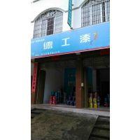 广东内墙涂料批发知名十大品牌乳胶漆厂家代理